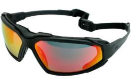 Купить стильную защиту для глаз в Бердичеве