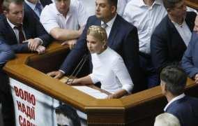 Тимошенко объединилась с Наливайченко и потребовала досрочных выборов и новой Конституции