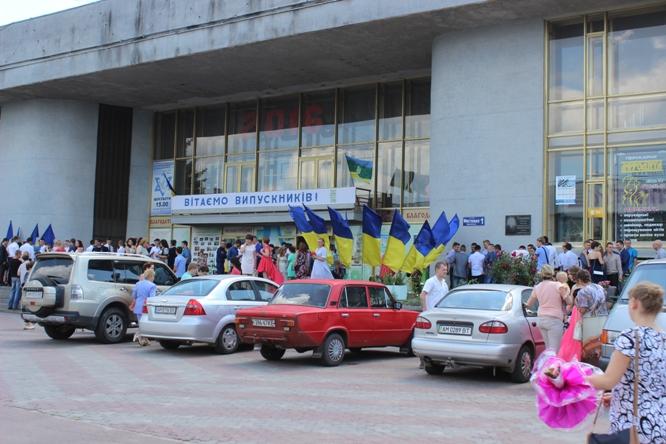 Студенти Бердичівського коледжу промисловості, економіки та права відсвяткували свій випускний