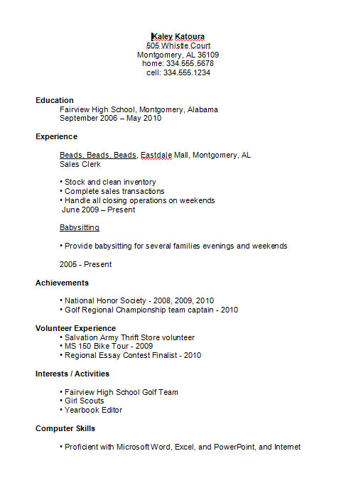 job resume template for high school student