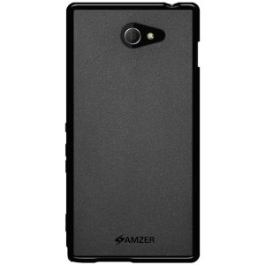 Top 10 Sony Xperia M2 Cases Covers Best Sony Xperia M2 Case Cover1