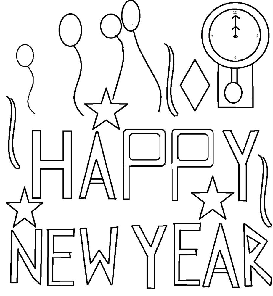 Happy New Year Coloring Sheets For Kids Printable Coloring Pages