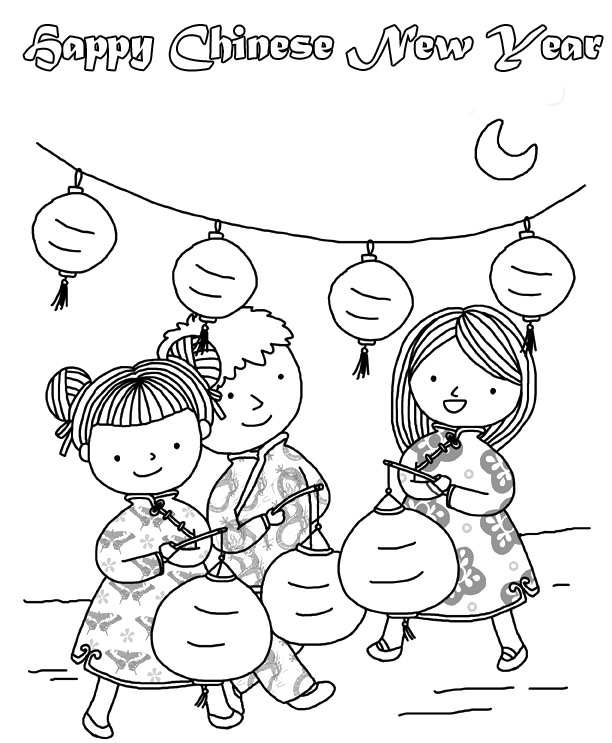 Chinese New Year Coloring Pages Best For Kids SaveEnlarge