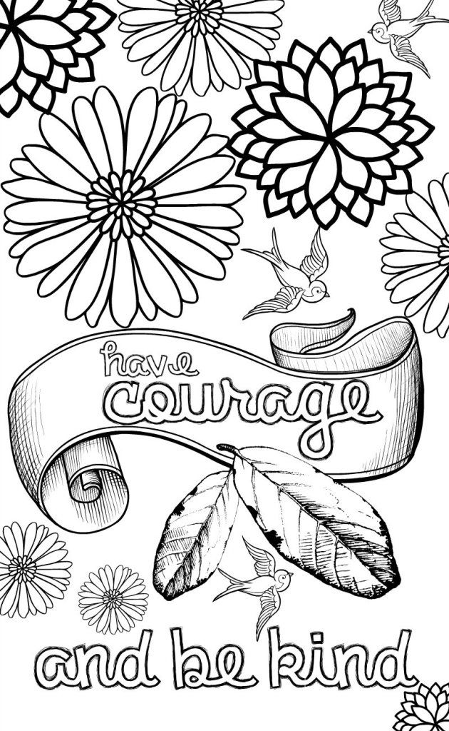 Quote Coloring Pages for Adults and Teens - Best Coloring Pages For Kids