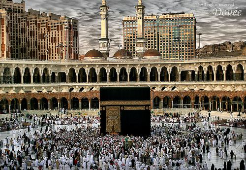 Best Future City 3d Wallpapers 30 Breathtaking Examples Of Makkah Photography
