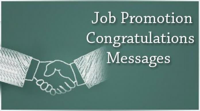 Job Promotion Congratulations Messages