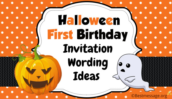 Invitation Messages For Friends Examples Of Invitations
