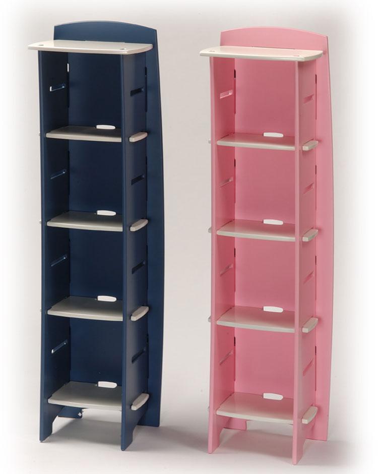 Kid39s Bookcase Betterimprovementcom