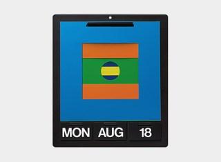 Calendar Perpetual Wall MoMA Dan Reisinger
