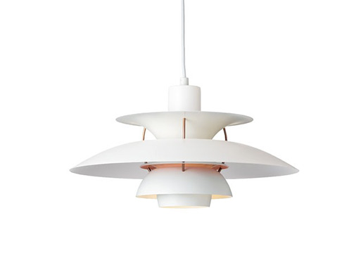 PH 5 Pendant Light
