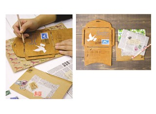 envelope_template01