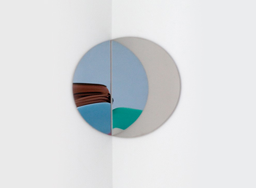 Anamorphosis Mirror