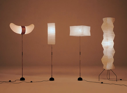 Noguchi akari lights accessories better living for Noguchi paper floor lamp