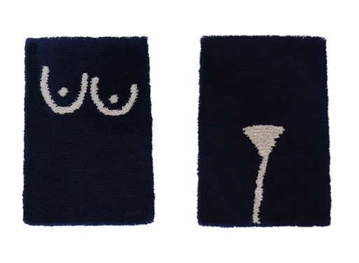 Private Parts Rug 2 and 1 by Cold Picnic