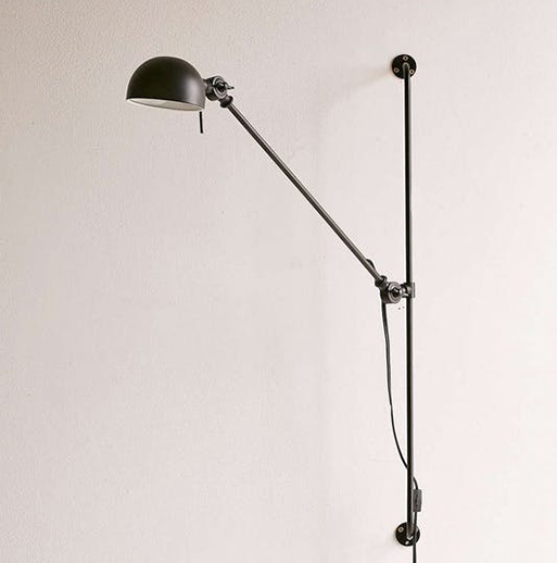 Simon Adjustable Sconce