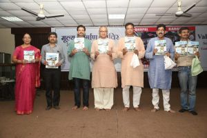 swasth-bharat-magazin-loakrpan