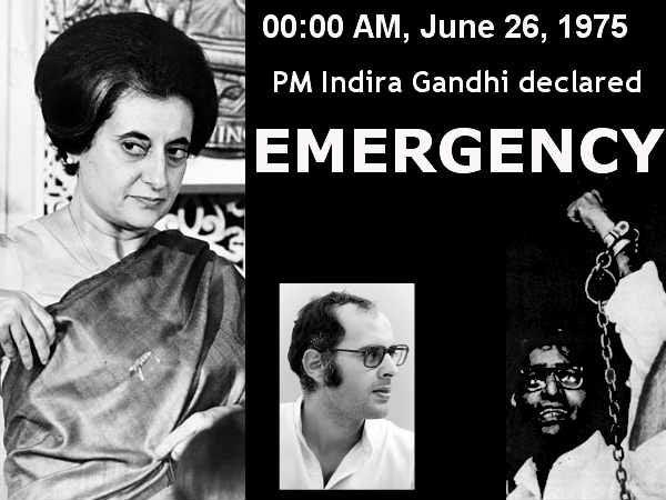 आपातकाल: इंदिरा के अत्याचार से जनता की रूह कांप गई थी