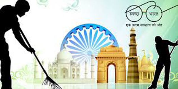 जागरूक जनता ही करेगी स्वच्छ भारत का निर्माण