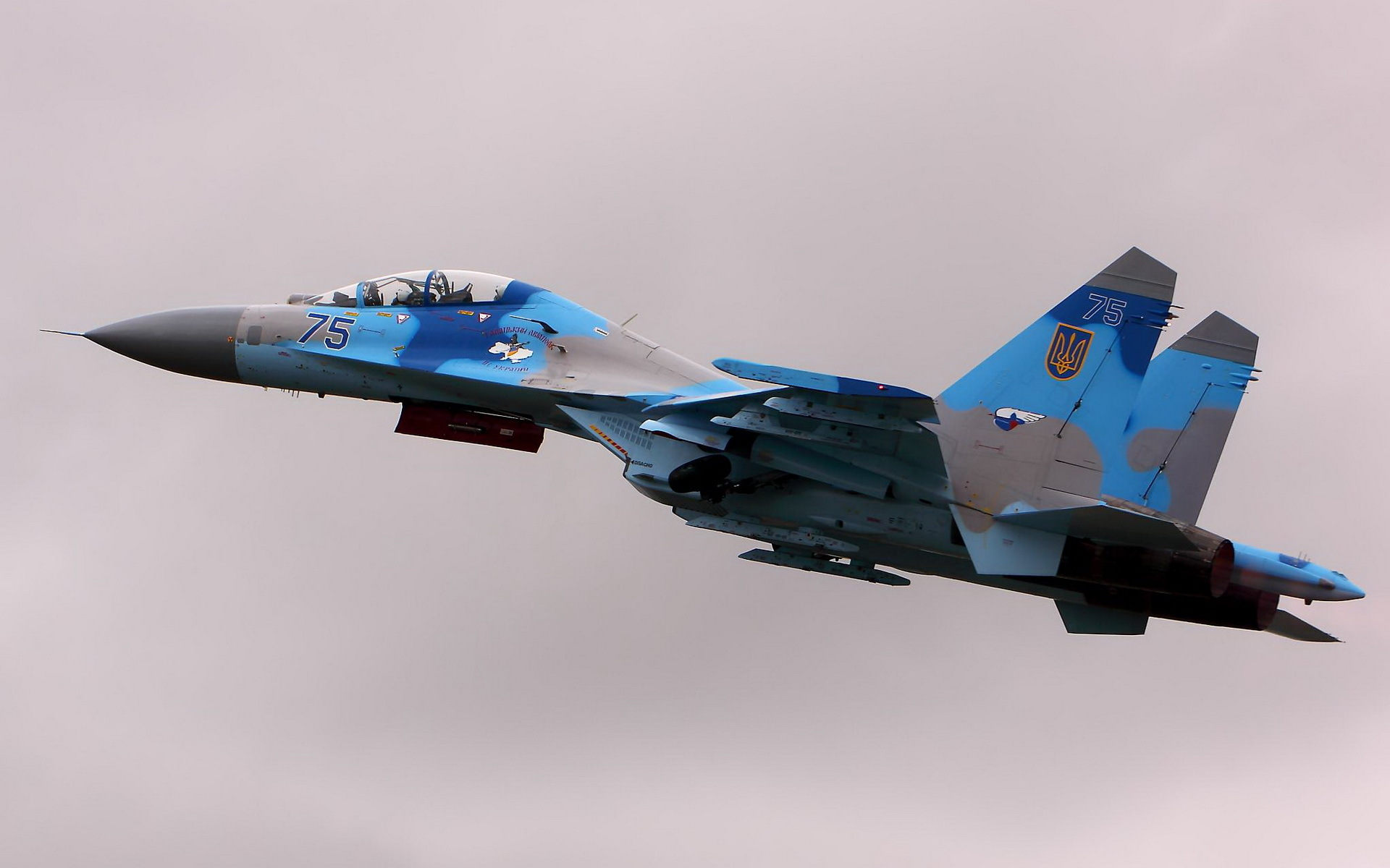Os X Wallpapers Hd Sukhoi Su 27 Ukrainian Air Force Wallpapers 1920x1200