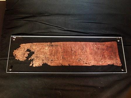 Ten Commandments Dead Sea Scroll 4q41 Ibss Gift Shop