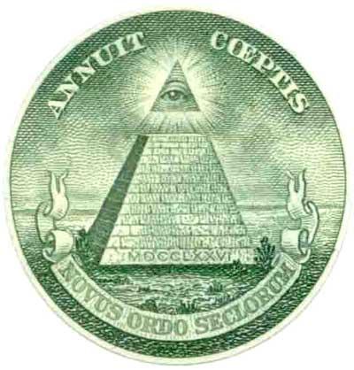 Всевидящее око символ с фото