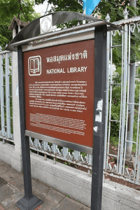 National Library of Thailand