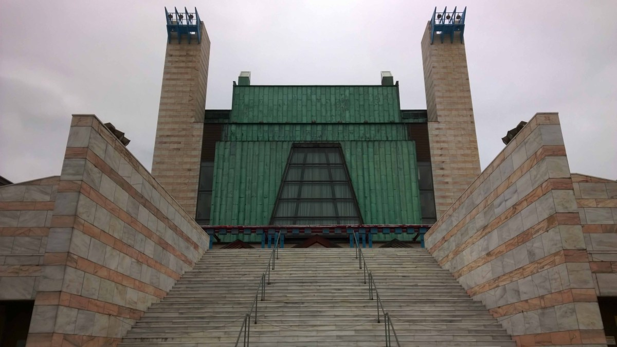 Photograph of the steps leading up to the Festival Hall in Santander, Spain. It is a very ugly building.