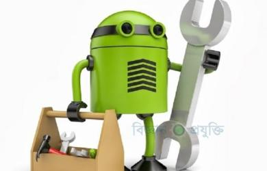 android-troubleshooting
