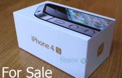 sell-your-old-iphone