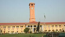 Old Secrateriate, Patna