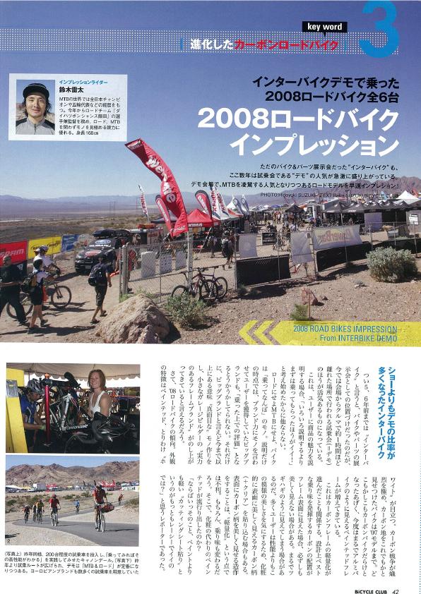 bike-media13