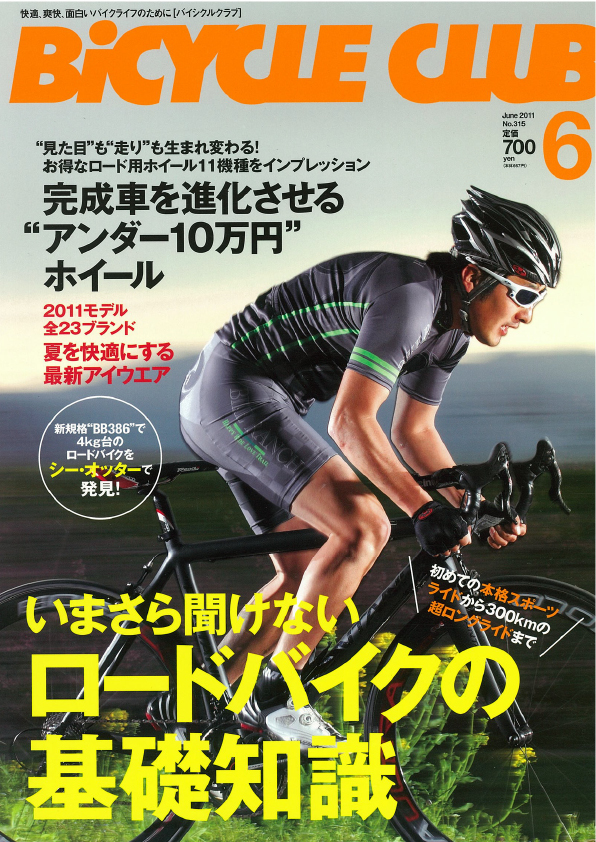 bike-media8