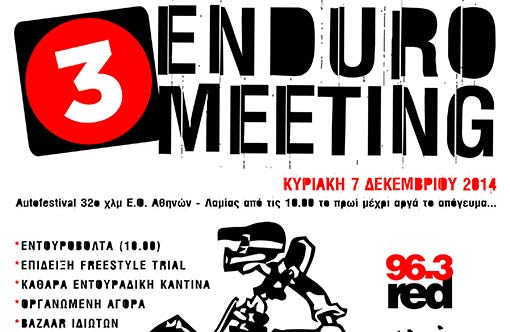 3enduromeeting1-copy