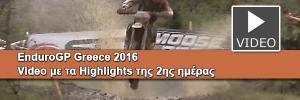 EnduroGP-Greece-2016-–-Video--Highlights-day2