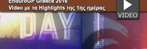 EnduroGP-Greece-2016---Video-Highlights-1day