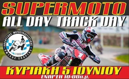 SUPERMOTO-track-day