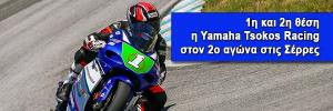 Yamaha-Tsokos-Racing-2