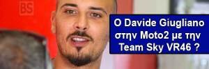 Davide-Giugliano-Moto2-Team-Sky-VR46