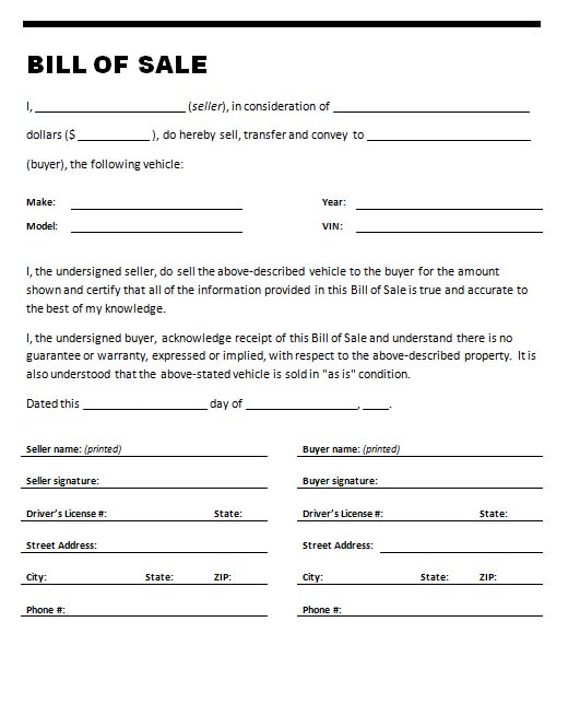 Car Bill Of Sale Template - bill of sale for car