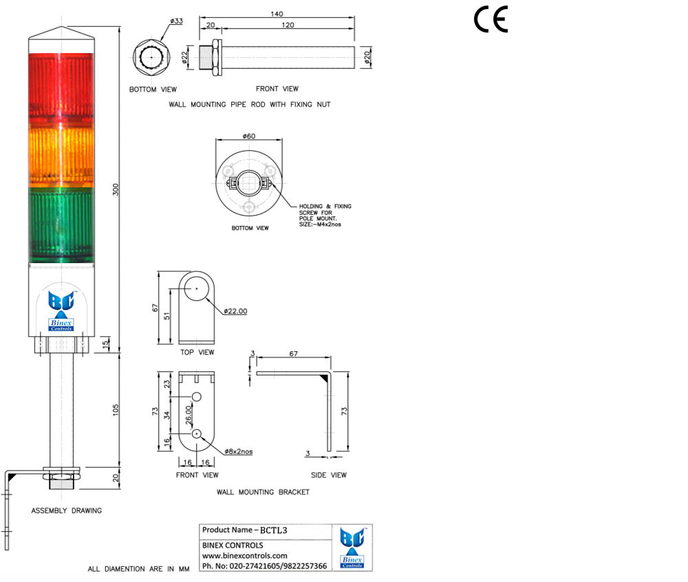Tower Light Wiring Diagram Download Wiring Diagram