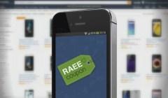 BioEcoGeo_raee-coupon