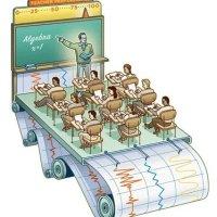 Αξιολόγηση του καθηγητή από τους μαθητές του...