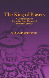 The King of Prayers