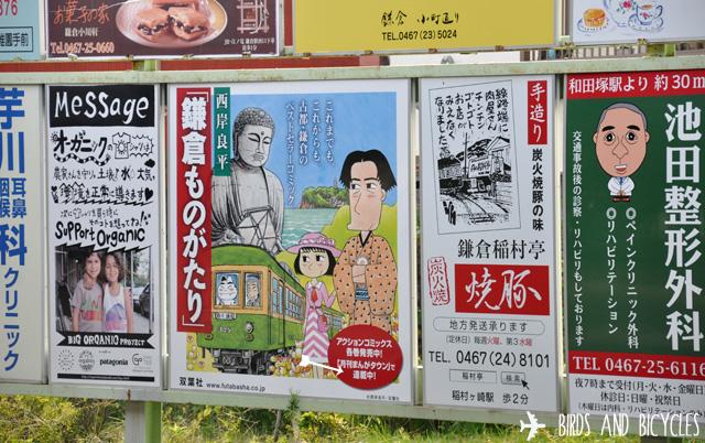 premier voyage au japon