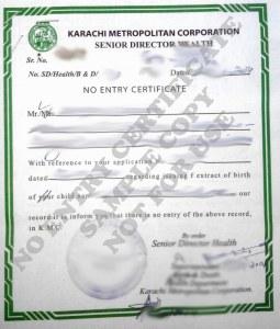 non availability of birth certificate