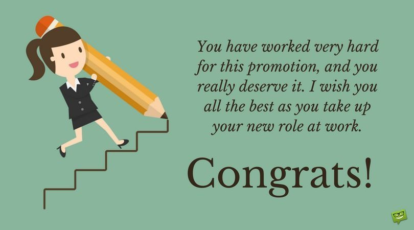 A Job Well Done! Achievements and Congratulations Quotes