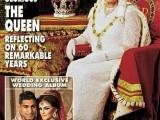Boxer-Amir-Khan-Faryal-Makhdoom-Wedding-Walima-Pictures-2013-3-160x120