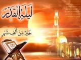 Lailatul Qadir Quran Wallpapers 2013