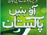 Pakistan-Day