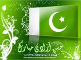 azadi pictures 2013